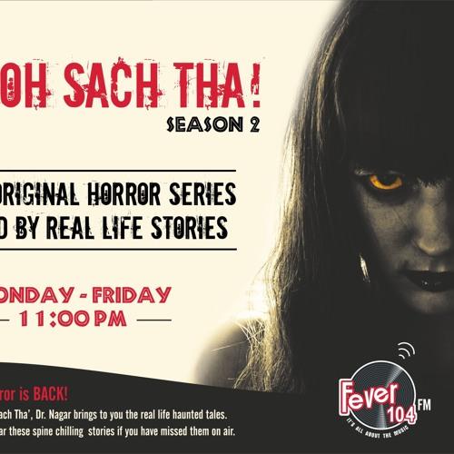 kya-who-sach-tha-season-2