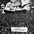 سخنرانی دکتر مصدق به مناسبت 29 اسفند روز ملی شدن صنعت نفت در تاریخ 29 اسفند 1331