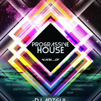 Dj Artgul Progressive House Set Vol. |חדש!!